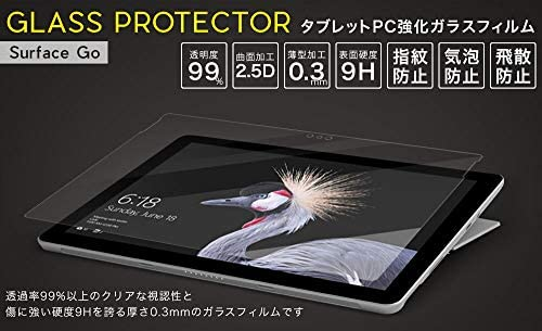 igsticker Surface Laptop3 / Laptop2 / Laptop 13.5インチ 専用スキンシール Microsoft サーフェス サーフィス ノートブック ノートパソコン カバー ケース フィルム ステッカー アクセサリー 保護 014390 人物 バレエ イラスト