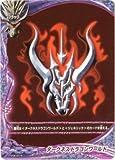 ダークネスドラゴンワールド 並仕様 バディファイト 暗黒竜 凶襲 bf-td06-019