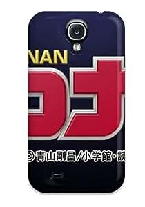 Flexible Tpu Back Case Cover For Galaxy S4 - Detective Conan Logo