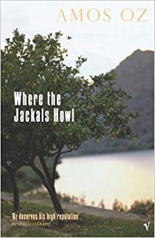 Book Where The Jackals Howl by Amos Oz (1992-05-21)