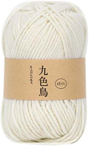 HSKB - Juego de ovillos de lana para tejer a mano, hilo acrílico ...