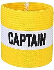 XINGSd - Fascia da Braccio Professionale per Capitano, Calcio, Rugby, Hockey, per Adulti, per Campeggio, Picnic e Altre attività all'aperto