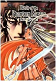 Blade of the phantom master. Shin angyo onshi vol. 1