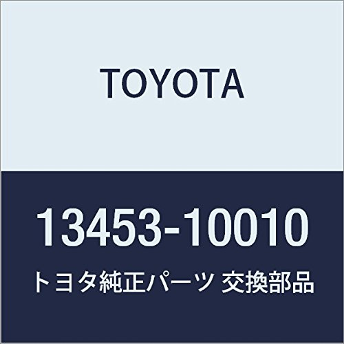 toyota echo 2003 flywheel - 6