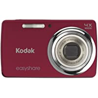 Kodak EasyShare M532 14 MP Digital Camera with 4x Optical Zoom and 2.7-Inch LCD - Red Basic Intro Review Image