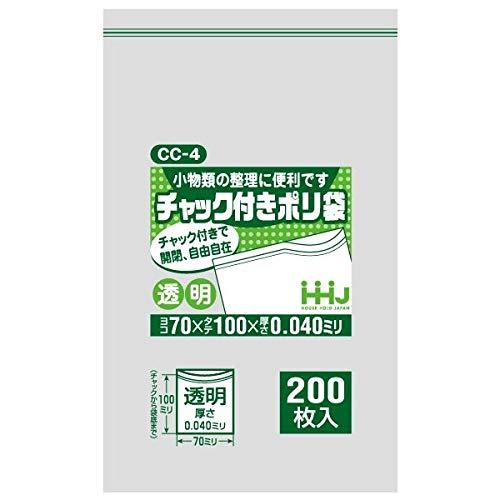 ポリ袋 透明 食品検査適合 チャック付き 70x100mm 16000枚 CC-4 B078GFJCDY
