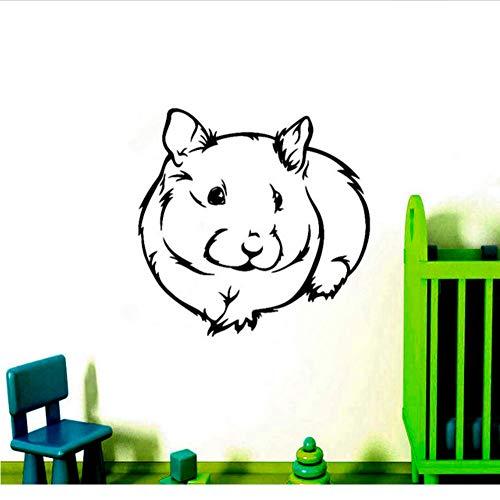Panel Poster Bedroom Series - Smydp Animal Series Hamster Wall Decals Home Nursery Bedroom Cute Decor Vinyl Wall Sticker Hamster Head Art Wall Poster 57X57Cm