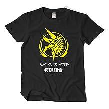 Zinogre Hunt Or Be Hunted Monster Hunter T-shirt Black Fashion Cosplay (S)
