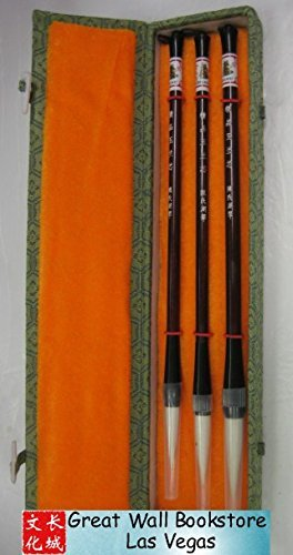 Chinese Writing/ Painting Brushes Set (3 Brushes - Size: 10.75, 10.5, 10.25 ) by Great Wall Bookstore, Las Vegas
