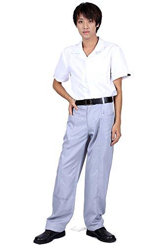 ICEMPs Cosplay Costume Karakura High School Male Summer Uniform Set (Ichigo Kurosaki Costume Uk)
