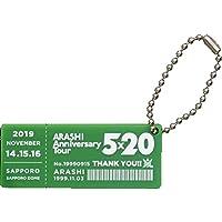嵐 ARASHI Anniversary Tour 5×20 公式グッズ 会場限定 第3弾 アクリルプレート 北海道 札幌ドーム 限定