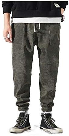 Men Casual Warm Drawstring Fashion Loose Workout Harem Pants