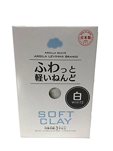 Daiso Japan Soft Clay (White) (Raku Clay)