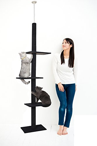 Cat Craft 12400301CHCOM Three Tier Floor-to-Ceiling Cat Tree, Charcoal