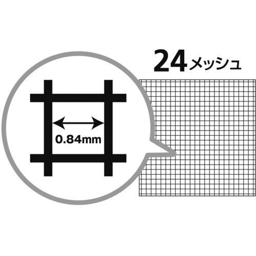 ダイオ化成 防虫網 ダイオネットP 2424 91cmX30m ブラック