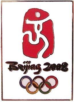 (CLASSIC Beijing 2008 Olympic Logo Pin)