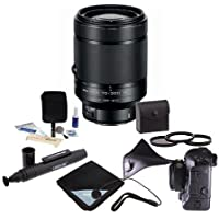 Nikon 1 VR 70-300mm f/4.5-5.6 Lens for Mirrorless Camera, Black - Bundle with 62mm Filter Kit (UV/CPL/ND2), Cleaning Kit, Lens Wrap (19x19), Capleash II, Flex Lens Shade SL1