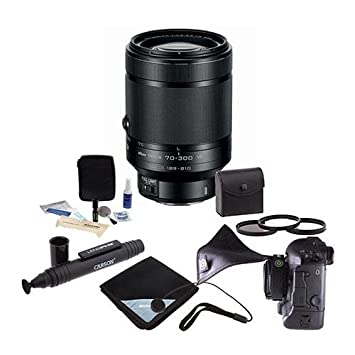 Nikon 1 VR 70 – 300 mm f/4,5 – 5,6 Lente para cámara sin Espejo,