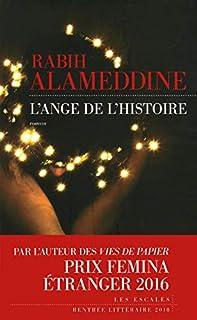 L'ange de l'histoire, Alameddine, Rabih