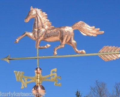 Large Horse Weathervane - SWEET COPPER