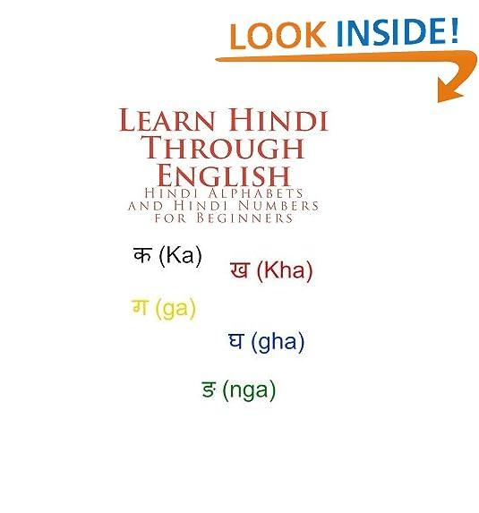 Hindi alphabets amazon learn hindi through english hindi alphabets and hindi numbers for beginners english and hindi edition expocarfo Gallery