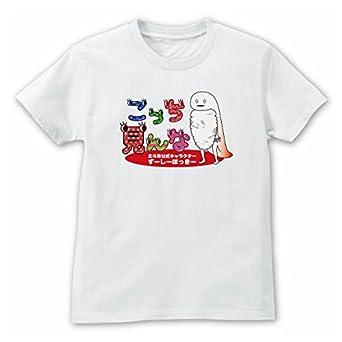 ゆるキャラ ずーしーほっきー Tシャツ こっち見んな/ホワイト
