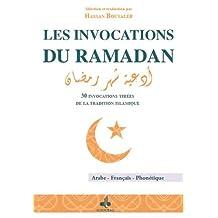 Invocations du Ramadan (les) - Arabe-Français-Phonetique