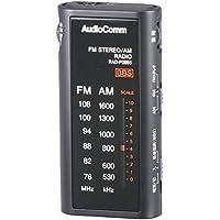 オーム電機 ラジオ RAD-P088S-K [ブラック]