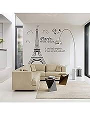 ملصقات الحائط على شكل برج إيفل لتزيين المنزل