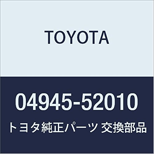 Toyota 04945-52010 Disc Brake Pad Shim
