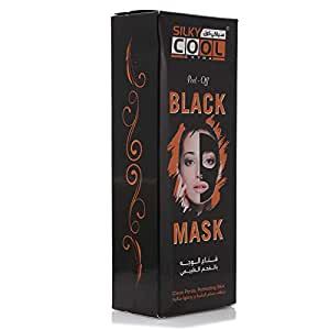 Silky Cool Extra Peel-Off Black Mask- 100 ml