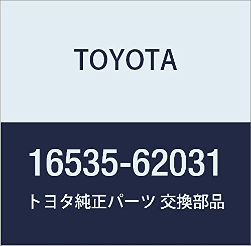 Toyota 16535-62031 Radiator