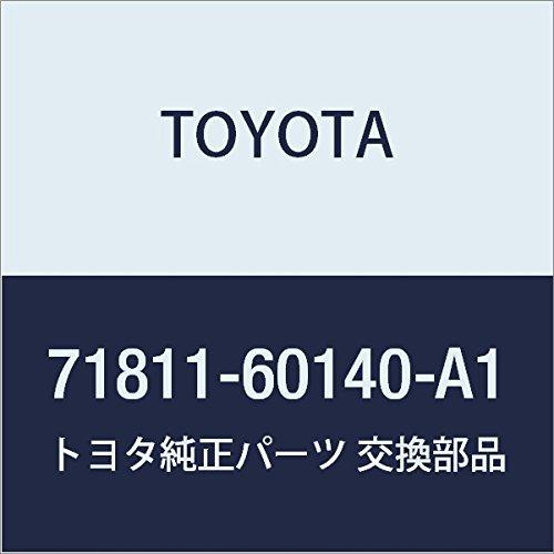 TOYOTA Genuine 71811-60140-A1 Seat Cushion Shield
