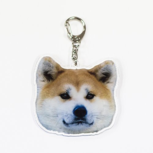 Akita Inu Dog Fuku Cute face of a dog Key ring key chain ()