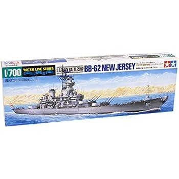 Amazon.com: Nueva Jersey Estados Unidos azul marino ...