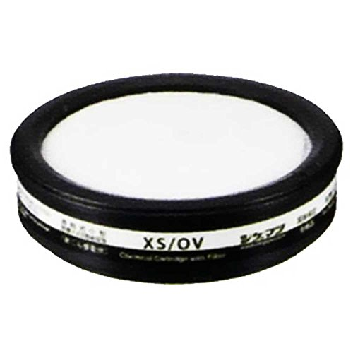 重松 TW (TwoWay) 有機ガス用吸収缶 防じん機能付き 区分S1 XS/OV 01350