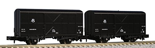 KATO N scale System 300 Two pieces. 8070 Model train Freight car