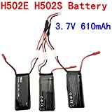 sea jump 3pcs 7.4V 15C 610mAh Lipo Battery with a Charging Cable for Hubsan H502S H502E RC Quadcopter Drone aircfaft