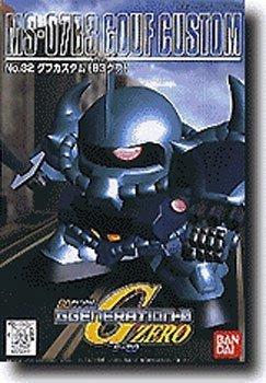 Gundam Bb Model (Bandai Hobby BB#32 Gouf Custom, Bandai SD Action Figure)