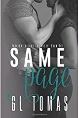 Same Page (Bookish Friends To Lovers) (Volume 1) Paperback