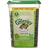 Feline Greenies Dental Cat Treats, Catnip Flavor, 11 Oz. Tub, Make Great Holiday Cat Treats