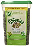 FELINE GREENIES Dental Cat Treats Catnip Flavor - 11 oz. Tub
