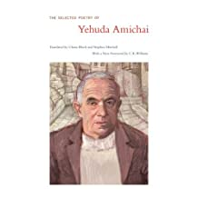 The Selected Poetry Of Yehuda Amichai (Literature of the Middle East) by Yehuda Amichai (2013-03-12)