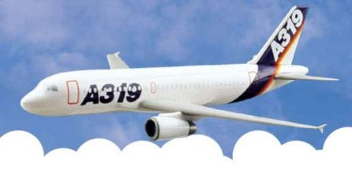 Airbus House (A319 Airbus House 1/200)