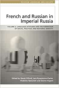 amazoncom french and russian in imperial russia