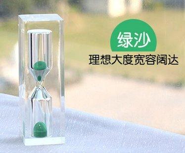 fwehfefh Reloj temporizador de cristal con temporizador, color blanco, 3 min (verde)