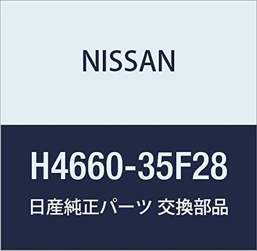 - Nissan H4660-35F28 JDM Oval Trunk Emblem Lock & KEY- S13 SILVIA/240SX (Coupe Only)