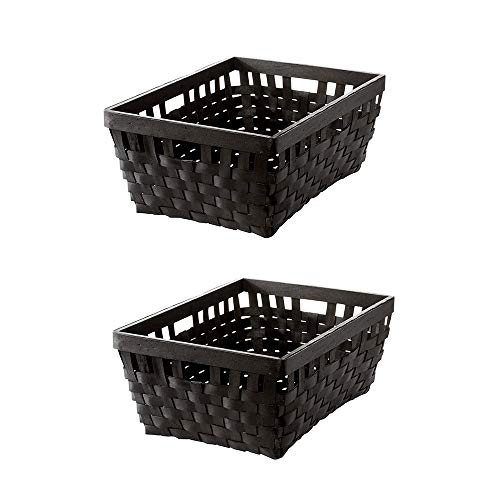IKEA KNARRA Basket, Black-Brown (Pack of 2, 15x11 ½x6 ¼, Black-Brown)