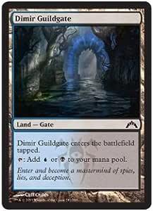 FOIL DIMIR GUILDGATE X4 Guilds Of Ravnica GRN Magic MTG MINT CARD 246