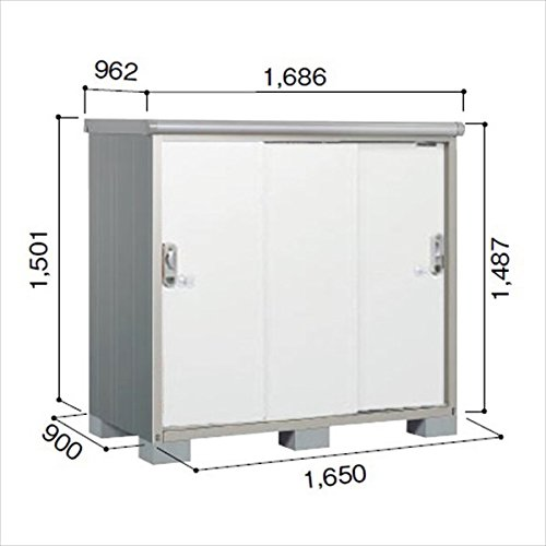 ヨドコウ ESE/エスモ ESE-1609E PW 小型物置  『屋外用収納庫 DIY向け ESD-1609Eのモデルチェンジ』 プレシャスホワイト B01JZLK1S0